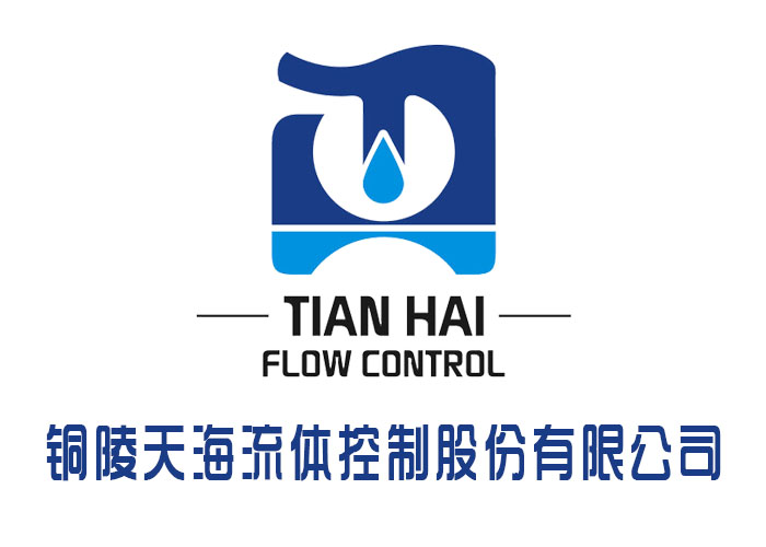 What are the commonly used materials of Chinese valves?